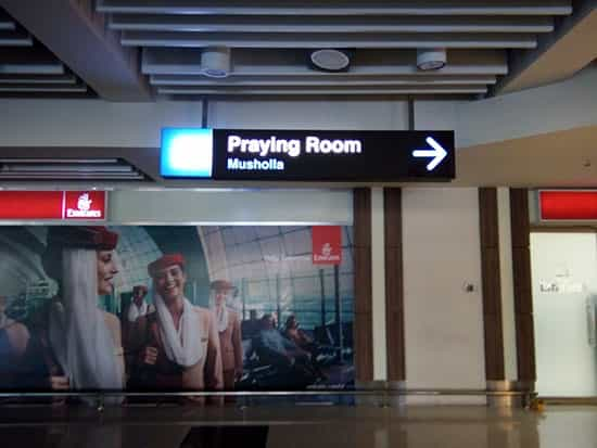 Praying room in Ngurah Rai Bali International Airport