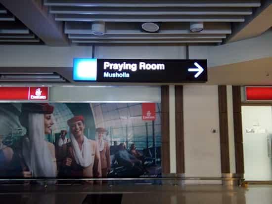 Praying room in Ngurah Rai Bali International Airport